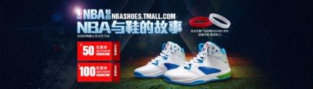 乔丹篮球鞋图片