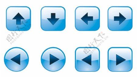 网页导航按钮按钮网页设计元素