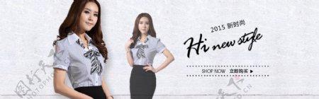 2015新时尚职业女装英伦风PS服装素材