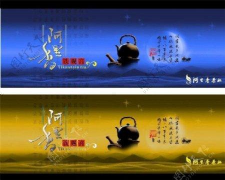 茶叶包装图片模板下载广告设计包装设计矢量图库cdr