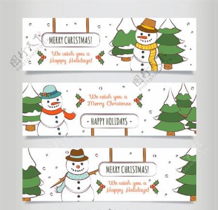 卡通圣诞树雪人