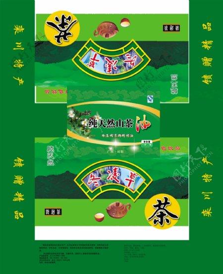 包装设计茶茶叶广告设计模板