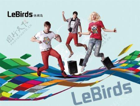 运动休闲鸟运动人物服饰海报图片