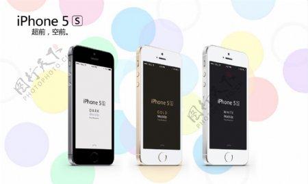 苹果iphone5s宣传图片