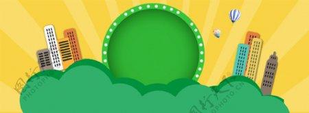 教育卡通网站背景banner