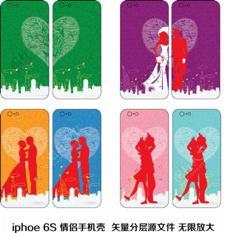 iphone6S情侣手机壳图片