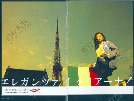旅游酒店广告013