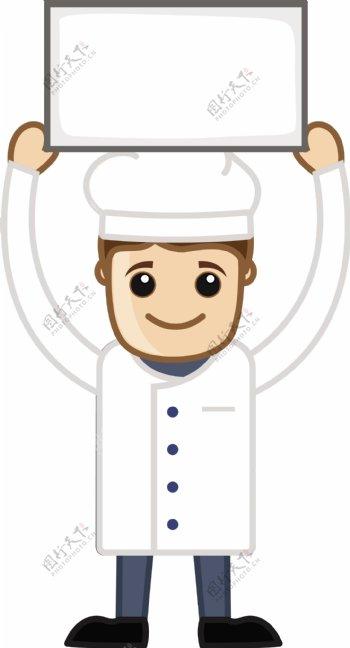厨师卡通商业矢量字符
