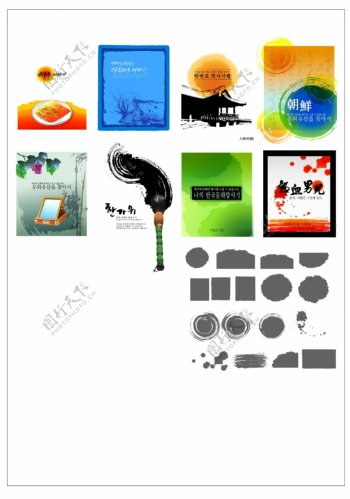笔刷设计应用背景图案矢量素材AI格式0172