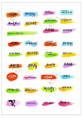 笔刷设计应用背景图案矢量素材AI格式0199