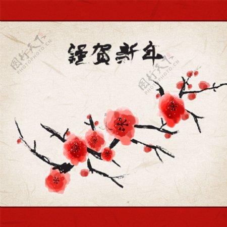 恭贺新春中国风主图