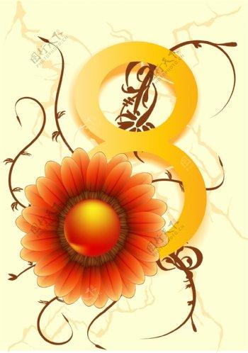 矢量向日葵花卉素材