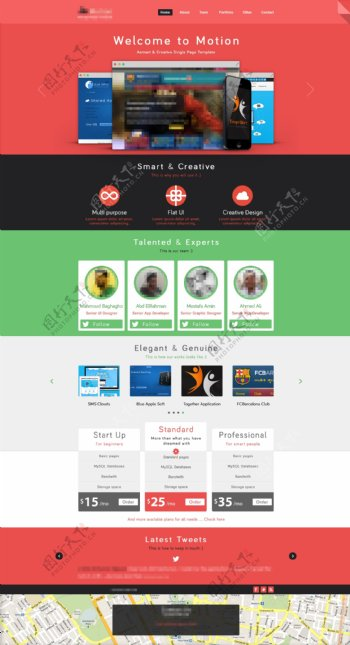 红色的企业科技网站建设目标