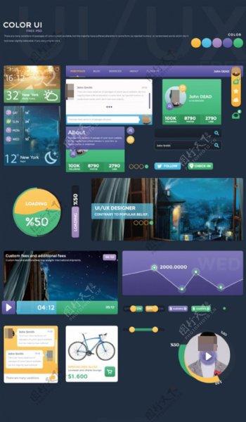 平坦的Metro风格的网页UI元素套件