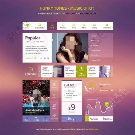 视频网站UI元素PSD分层素材
