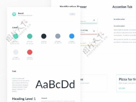 BoardiUIKit设计规范Sketch素材