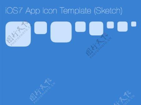 iOS7应用全套尺寸图标sketch素材