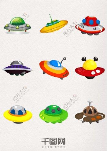 卡通可爱太空飞行器飞碟UFO