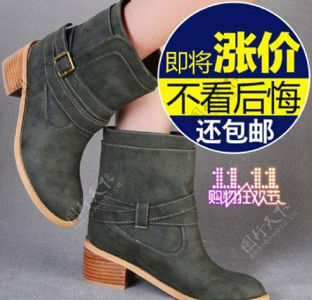 女士鞋折扣促销展示海报