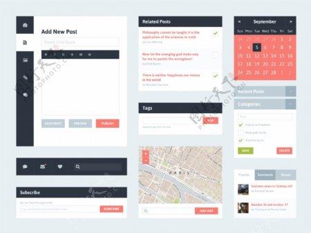 粉色日历地图详情页网页界面ui素材