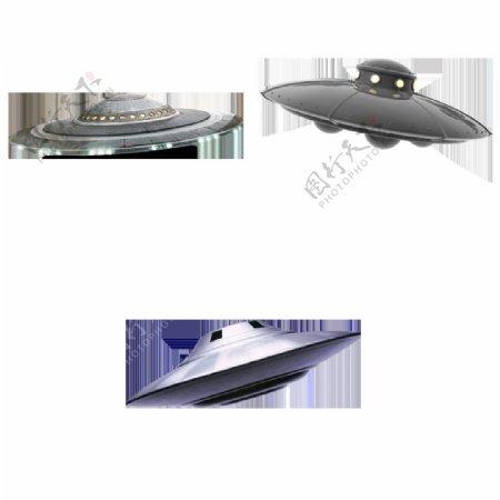 三个UFO免抠png透明图层素材