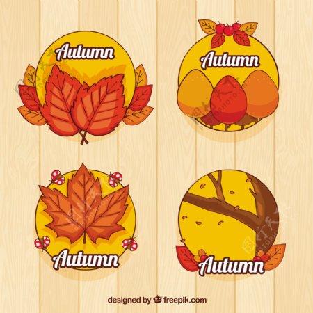有趣的秋天标签具有手绘风格
