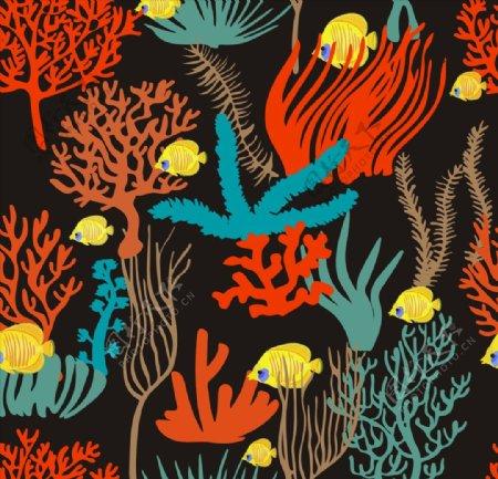 水草珊瑚小鱼儿四方连续底纹