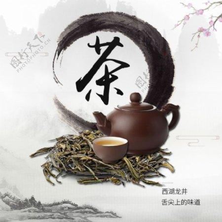 电商淘宝年货节复古风怀旧茶叶水墨茶壶主图