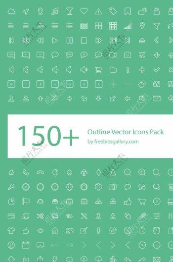 150个生活素材icons