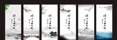 中国风古典水墨易拉宝x展架