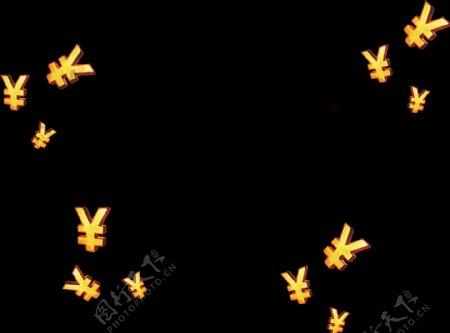 金色人民币符号图案