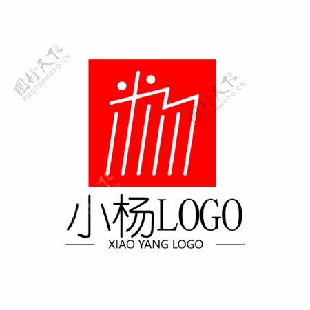 小杨LOGO商标设计模板