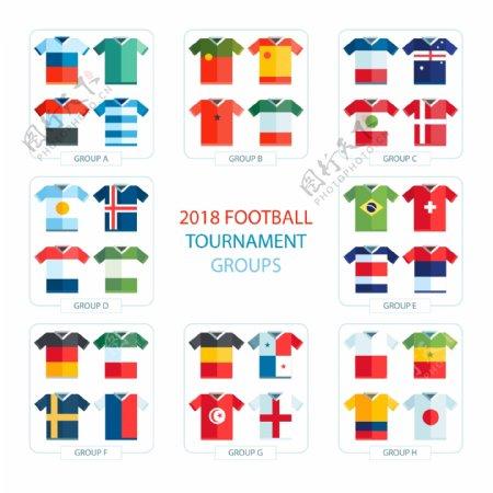 矢量世界足球锦标赛服装素材