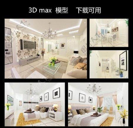 室内装修效果图MAX模型