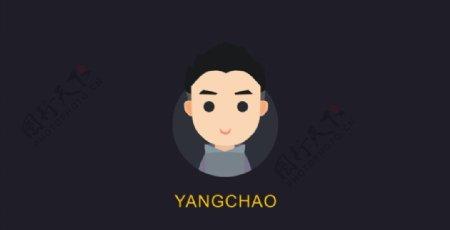 YANGCHAO桥