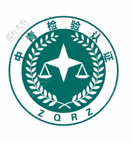 中青检验认证标志logo