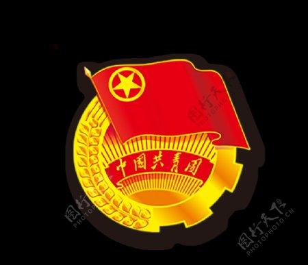 团徽png