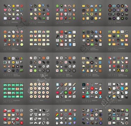 25套时尚图标矢量素材集合
