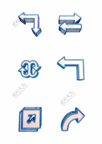 炫彩蓝色箭头套图