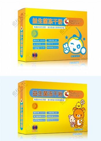 益生菌冻干粉包装盒设计
