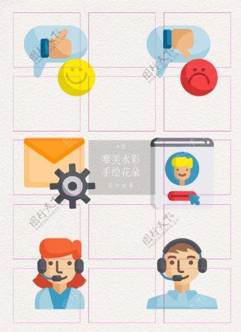 矢量客户服务元素设计