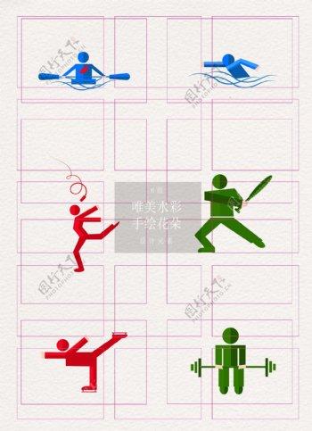 彩色运动图标icon设计