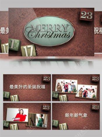 圣诞节节日祝福AE模板