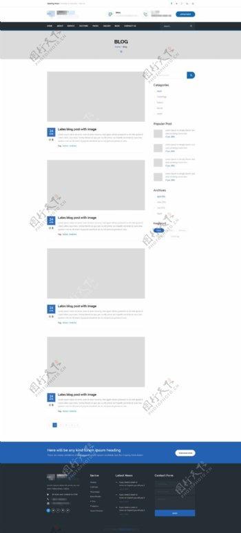 精美的在线购物商城网站模板之博客列表界面