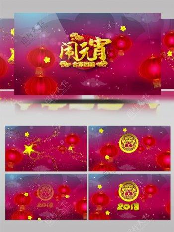 喜庆元宵红灯笼节日庆祝ae模板