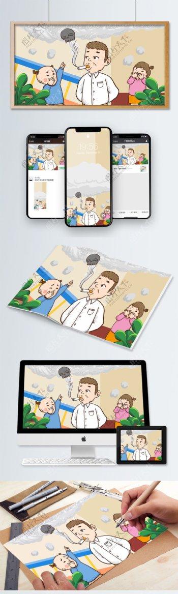 世界戒烟日孩子们阻止爸爸抽烟手绘原创插画