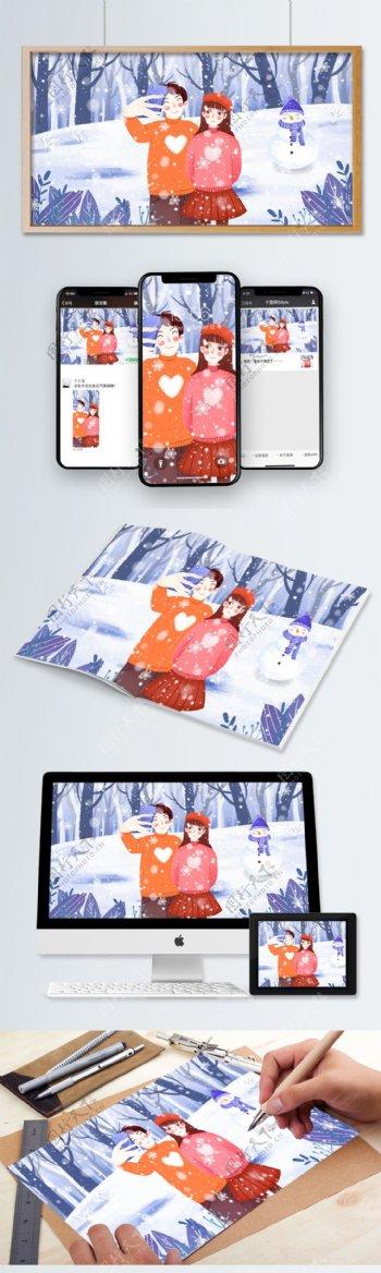 小雪小寒节气冬季森林情侣插画