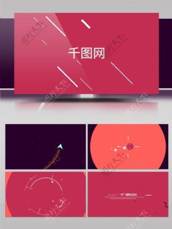 pr模板色彩扁平化企业logo展示片头