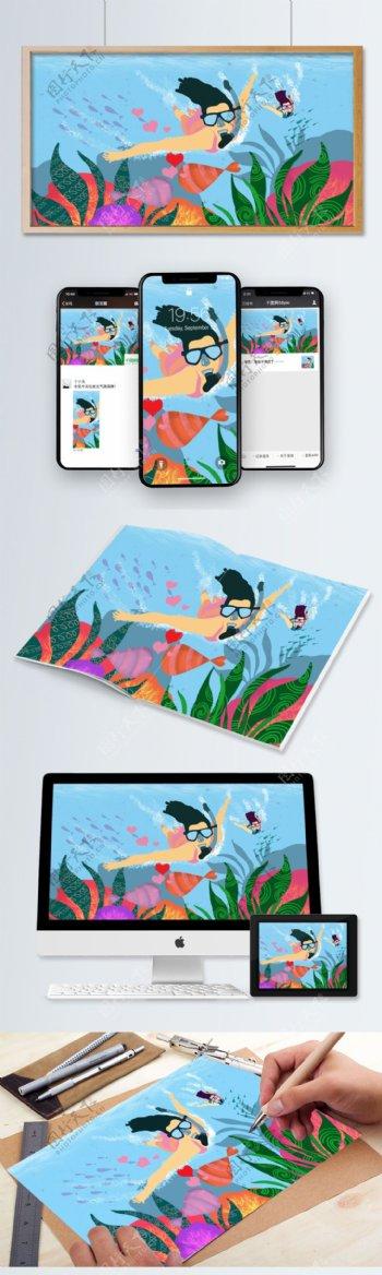 原创快乐暑假游泳潜水的人插画