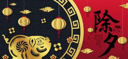新春元宵节